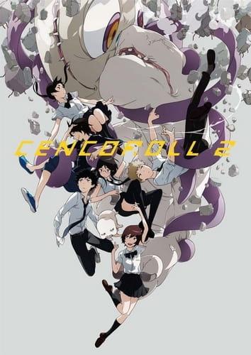 Photo of العرض التشويقي لفيلم الانمي Cencoroll 2 يعرض في يوليو 2019