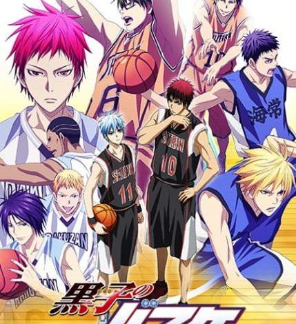 تحميل انمي Kuroko no Basket الجزء الثالث برابط واحد ومباشر