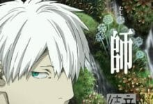 Photo of تحميل انمي Mushishi Zoku Shou 2nd Season مترجم برابط واحد ومباشر