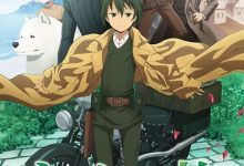 Photo of تحميل انمي Kino no Tabi: The Beautiful World – The Animated Series مترجم