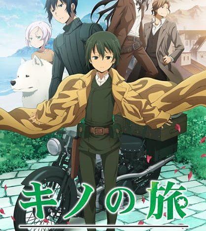 تحميل انمي Kino no Tabi: The Beautiful World - The Animated Series مترجم