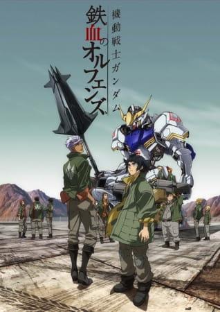تحميل جميع حلقات انمي Mobile Suit Gundam: Iron-Blooded Orphans برابط واحد ومباشر