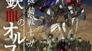 تحميل Mobile Suit Gundam: Iron-Blooded Orphans 2nd Season