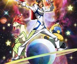 تحميل جميع حلقات انمي Space Dandy 2nd Season