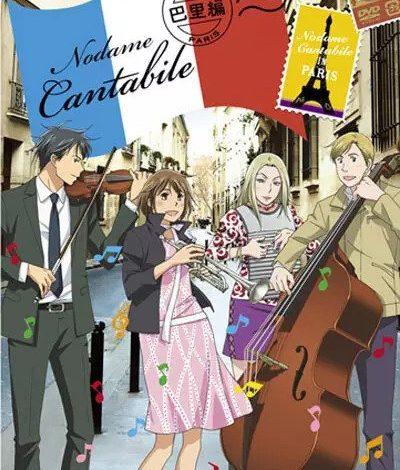 Photo of تحميل جميع حلقات انمي Nodame Cantabile: Paris-hen برابط واحد