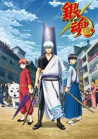 تحميل جميع حلقات انمي Gintama.: Shirogane no Tamashii-hen - Kouhan-sen