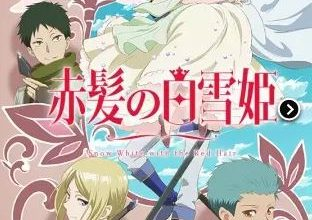تحميل جميع حلقات انمي Akagami no Shirayuki-hime 2nd Season
