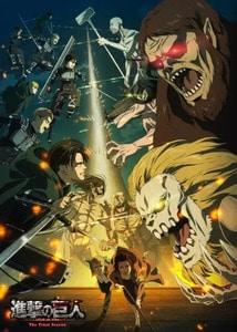 تحميل جميع حلقات انمي Attack on Titan Final Season برابط واحد مباشر