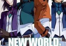 تحميل جميع حلقات انمي Mobile Suit Gundam 00 Second Season