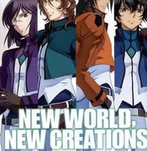 Photo of تحميل جميع حلقات انمي Mobile Suit Gundam 00 Second Season