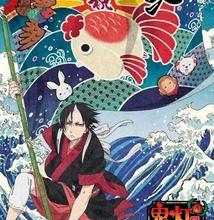 Photo of تحميل جميع حلقات انمي Hoozuki no Reitetsu 2nd Season: Sono Ni برابط واحد