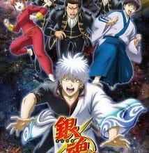 تحميل جميع حلقات انمي Gintama: The Semi-Final