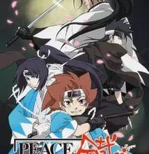 جميع حلقات انمي Peace Maker Kurogane