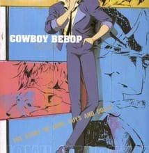 جميع حلقات انمي Cowboy Bebop