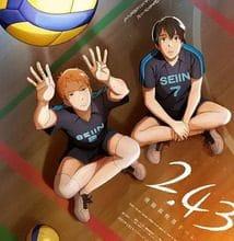 جميع حلقات انمي 2.43: Seiin Koukou Danshi Volley-bu