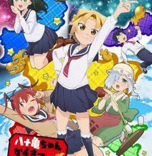 جميع حلقات انمي 2 Yatogame-chan Kansatsu Nikki