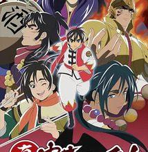 جميع حلقات انمي Shin Chuuka Ichiban! 2nd Season