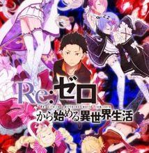 جميع حلقات انمي Re:Zero kara Hajimeru Isekai Seikatsu