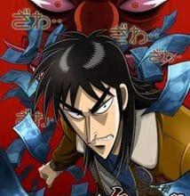 جميع حلقات انمي Gyakkyou Burai Kaiji: Ultimate Survivor