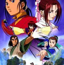جميع حلقات انمي Shin Chou Kyou Ryo: Condor Hero