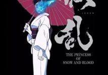 جميع حلقات انمي Jouran: The Princess of Snow and Blood