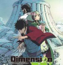 جميع حلقات انمي Dimension W