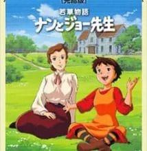 جميع حلقات انمي Wakakusa Monogatari: Nan to Jo-sensei