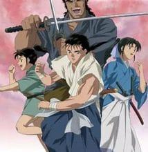 جميع حلقات انمي Mutsu Enmei Ryuu Gaiden: Shura no Toki