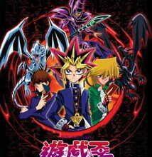 جميع حلقات انمي Yu☆Gi☆Oh! Duel Monsters
